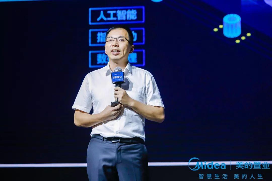 """携""""智慧硬核"""" 美的置业与行业头部企业共建智慧生态-中国网地产"""