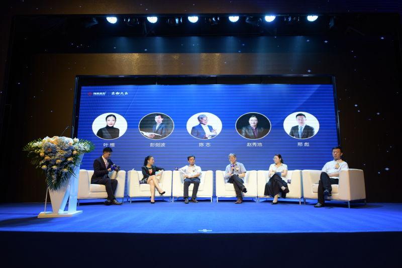 京雄发展区域论坛举行 专家称高涿白三城将迎发展红利-中国网地产