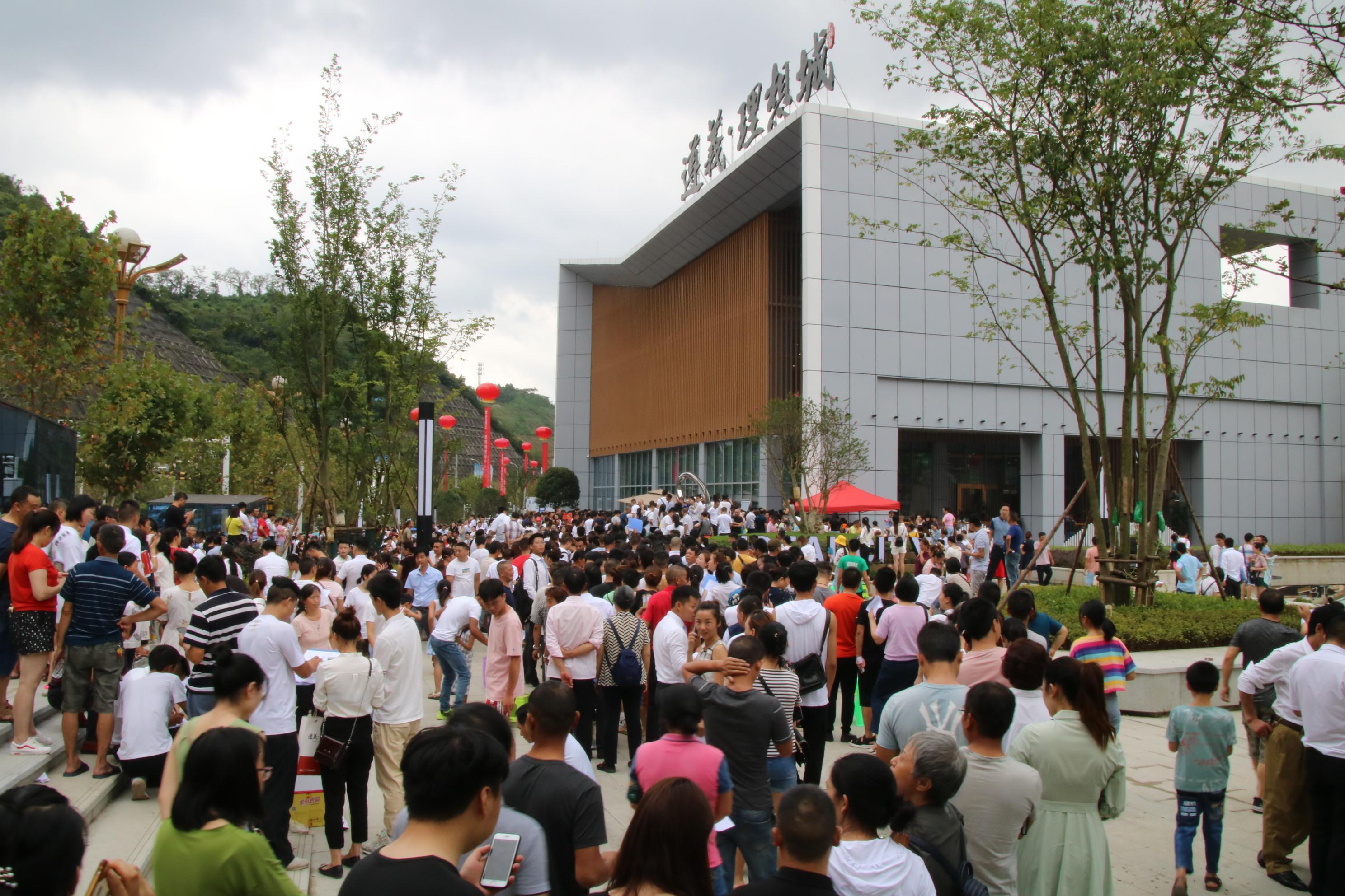 惊动红城燃沸遵义 遵义·抱负城样板示范区暨营销中间开放盛况绝后-中国网地产