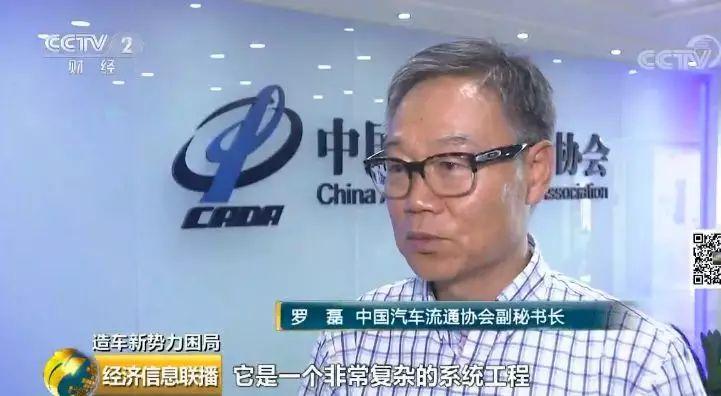 新能源车短期难盈利 房企大佬们为啥还砸4000亿赌明天?-中国网地产