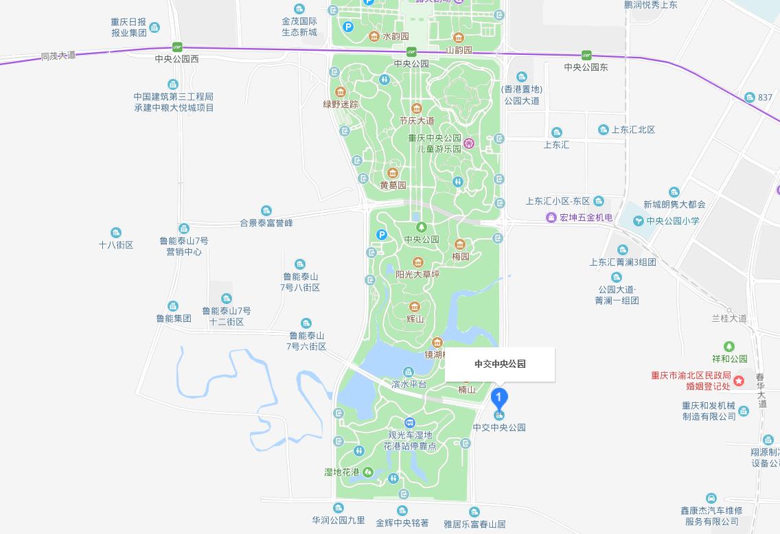 中交中央公園三期未批先建環境違法罰款7000元-中國網地産