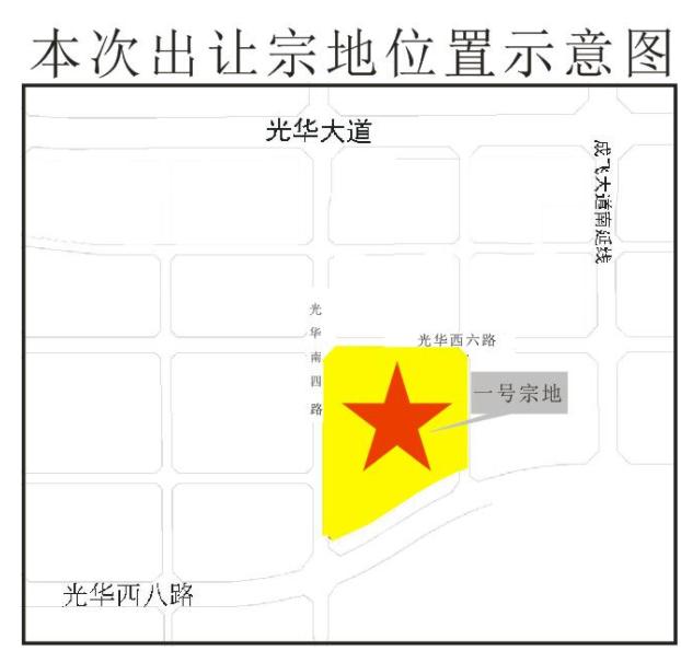 首創置業10.14億元競得成都一住宅用地-中國網地産