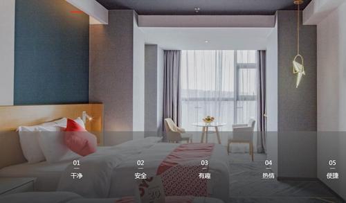 """疯狂的单体酒店:酒店业的""""ofo""""还是""""拼多多""""? -中国网地产"""