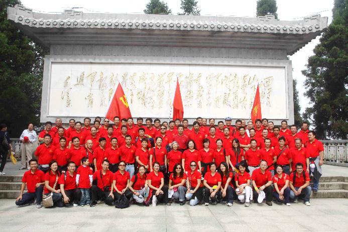 凝心聚力文化创新,助力福晟打造百年老店-中国网地产