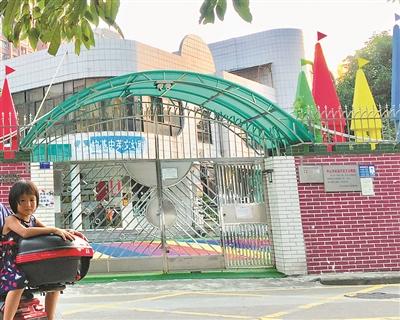 中山:新增小区配套幼儿园全部办成公办园-中国网地产