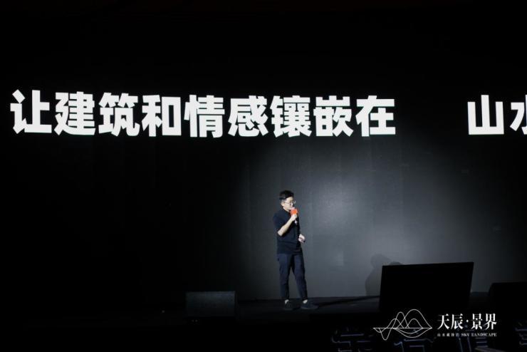 宝合置业:见,所未见 向东10公里 这里到底是什么的关键-中国网地产