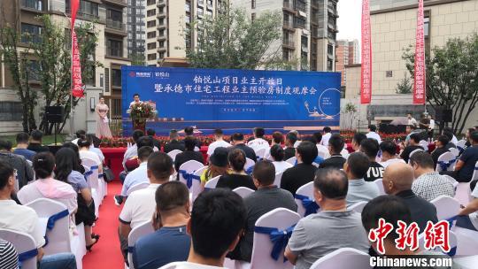 先验房后交房 河北承德实施业主预验房制度 -中国网地产
