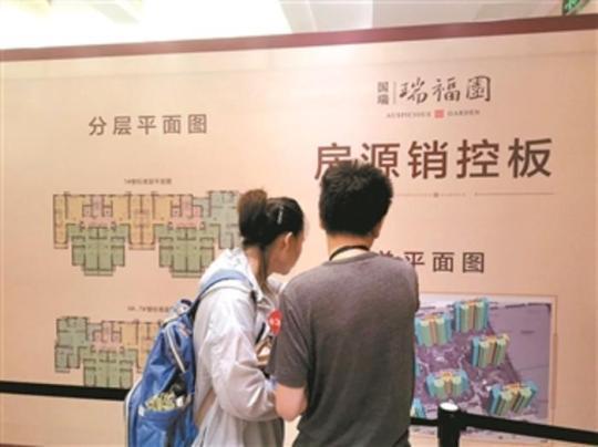 北京国瑞瑞福园共有产权房开始选房 -中国网地产