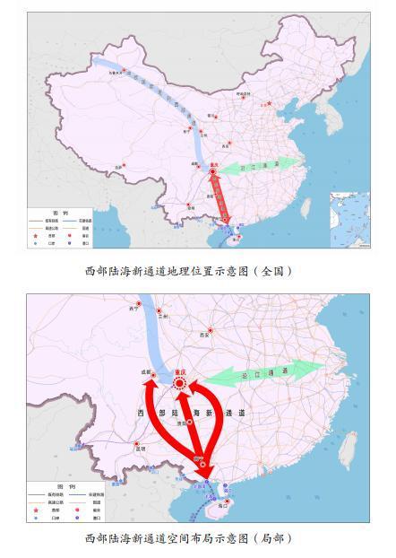 国家发改委印发《西部陆海新通道总体规划》-中国网地产