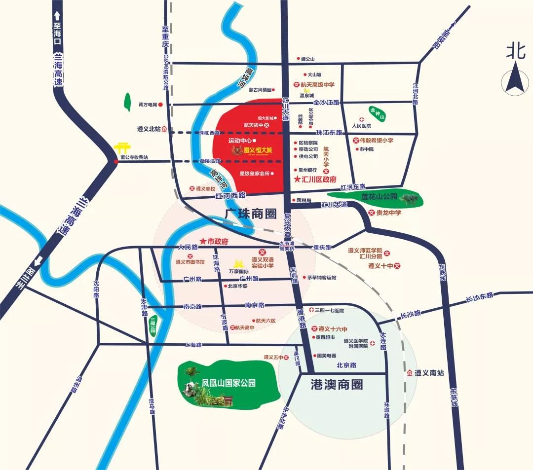 遵义恒大城缤纷欢乐周 品美食玩游戏 众多攻略等你开启-中国网地产