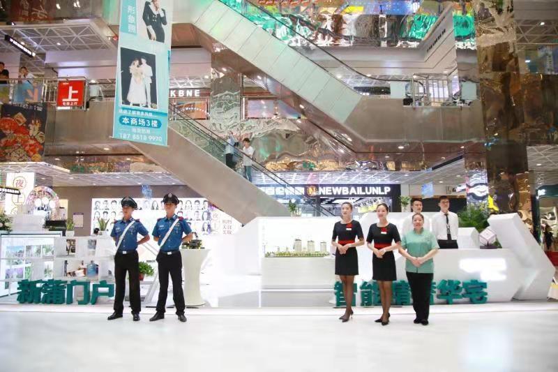 全城聚焦 实地君兰国际城市展厅盛大开放 首日千人到访-中国网地产