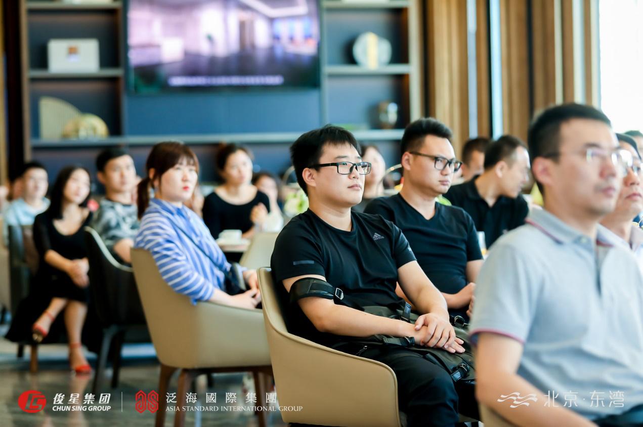 以格局见未来――北京・东湾媒体见面会活动圆满落幕-中国网地产
