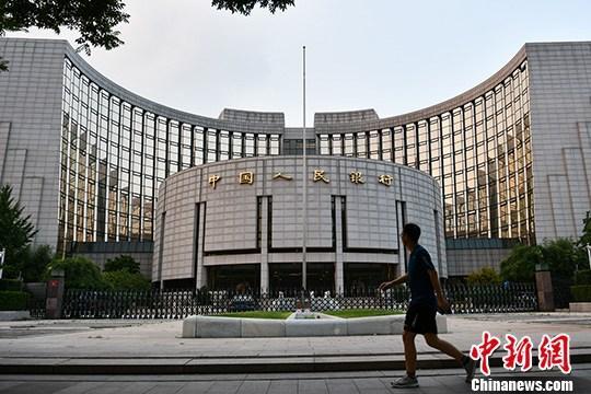 央行:房貸利率變為參考LPR 要保持基本穩定 -中國網地産