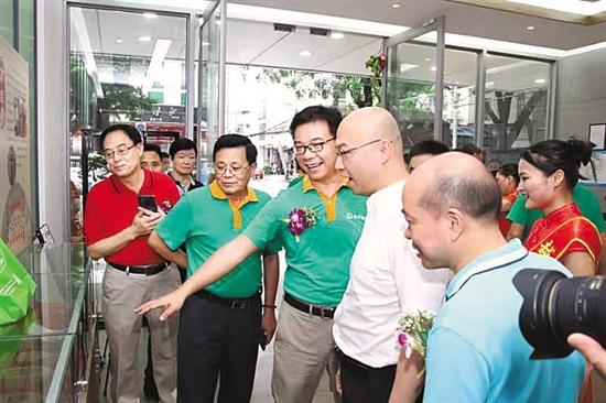 《立博体育》嵌入式社区服务,开启养老时代新篇章-市场-首页-中国网地产