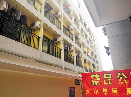 东莞下月全面推行使用省版住房租赁合同 -中国网地产