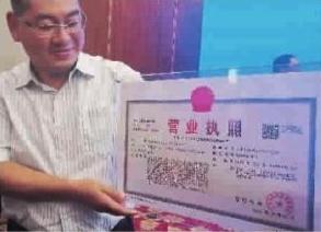 临港新片区常务副主任朱芝松:今年将落地1000亿产业项目  -中国网地产