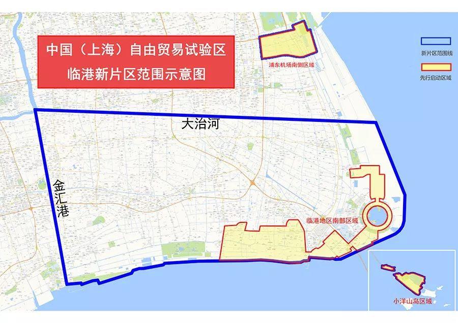 上海自贸区临港新片区及先行启动区范围示意图公布-中国网地产