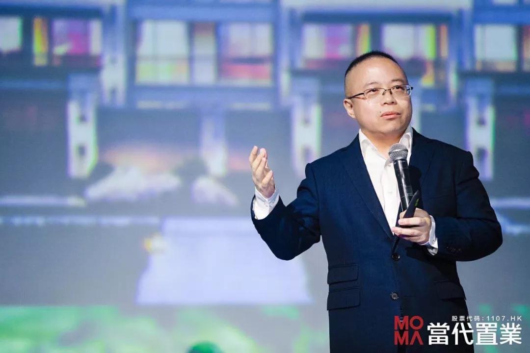 当代置业发布全新SLOGAN及产品线-中国网地产