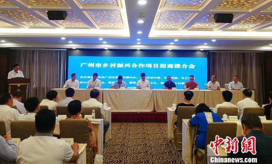 《亚博》广州推出首批173个乡村振兴项目 投资额250亿元-市场-首页-中国网地产