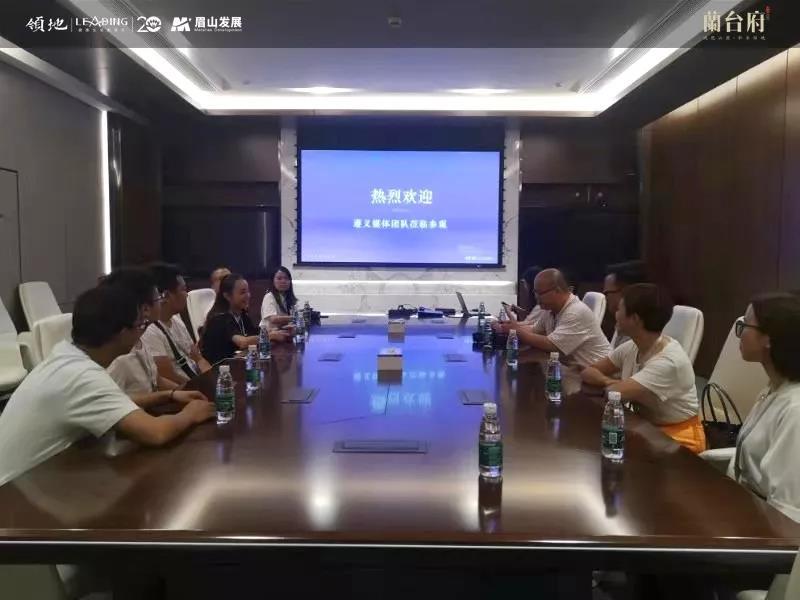 遵义媒体行 寻迹之旅 见证领地筑梦印迹-中国网地产