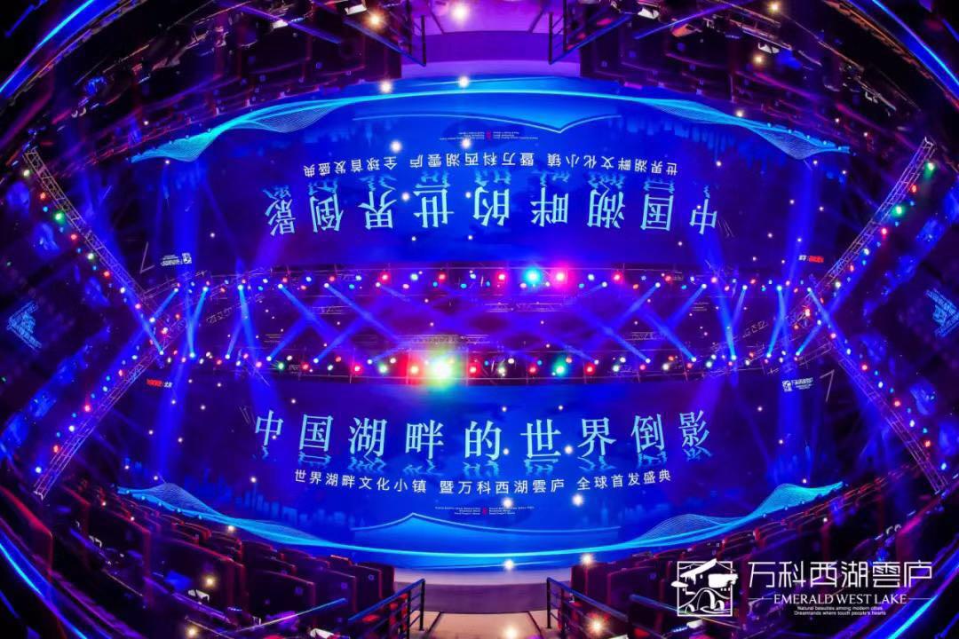 破解人居不可能三角 北京内城首个湖畔文化小镇万科・�庐亮相-中国网地产
