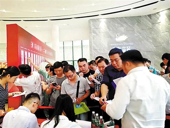 """再追降价潮!广州中心区""""假摔""""居多-中国网地产"""