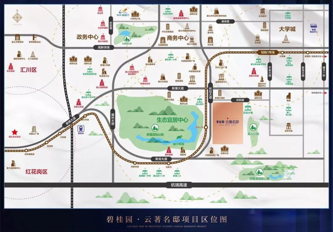 碧桂园·云著名邸:千亩生态 依山水而居-中国网地产