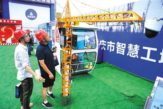 智慧化新機遇:現代會展背後的龍湖式探索-中國網地産