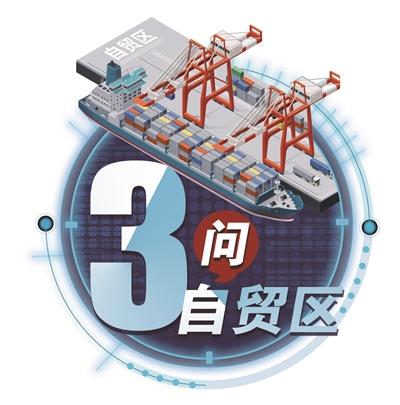 自贸区来了,房价会涨吗-中国网地产