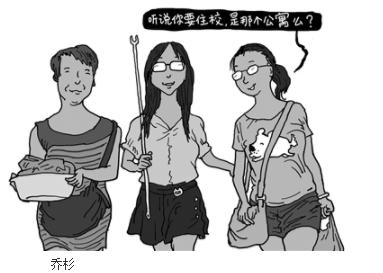 《亚博》天价宿舍内部曝光 一个二人间,一年16640元-市场-首页-中国网地产