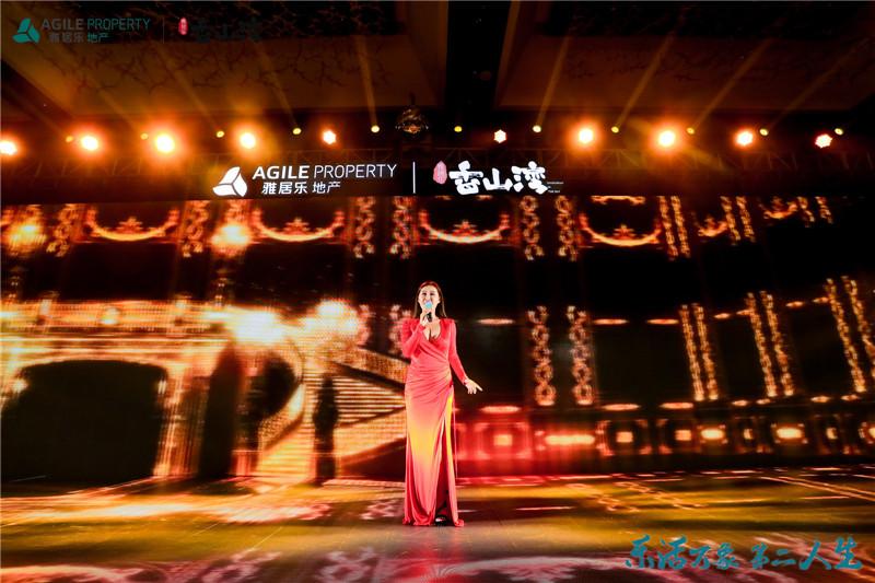 震撼首發 雅居樂全新力作 臻美人生如約而至-中國網地産