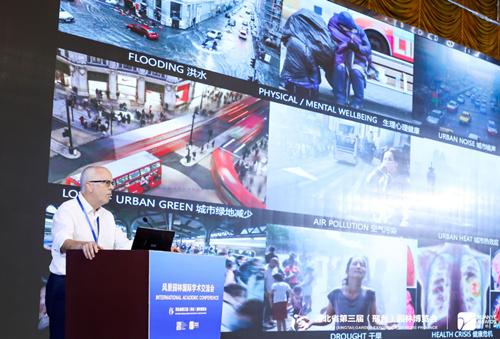河北省第三届园博会风景园林国际交流会成功举办-中国网地产