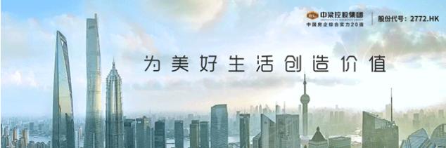 中梁控股:回家的路上中梁给你盈满心间的惬意!-中国网地产