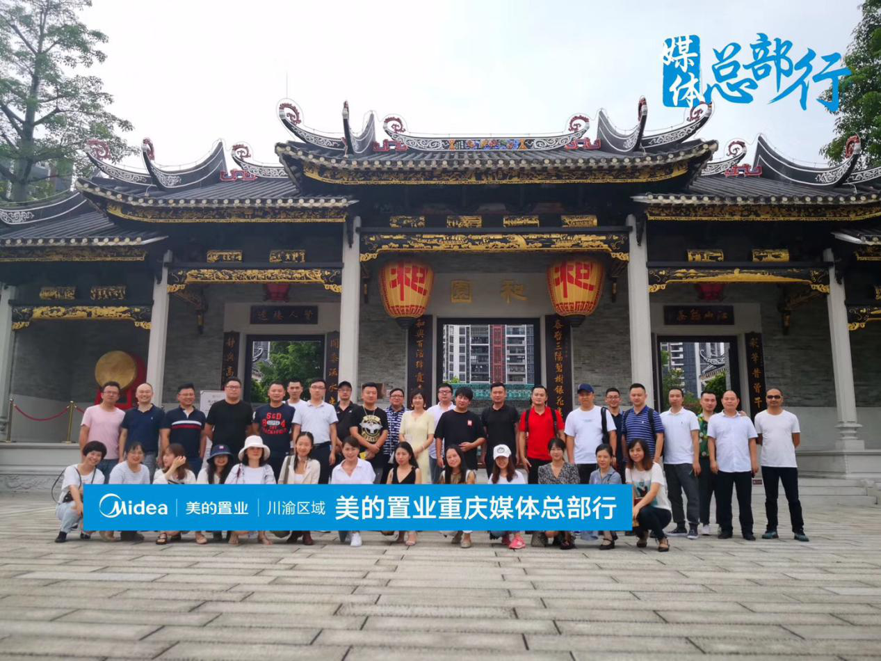 智慧重慶 與美同行 創新科技帶來最美的智慧生活-中國網地産