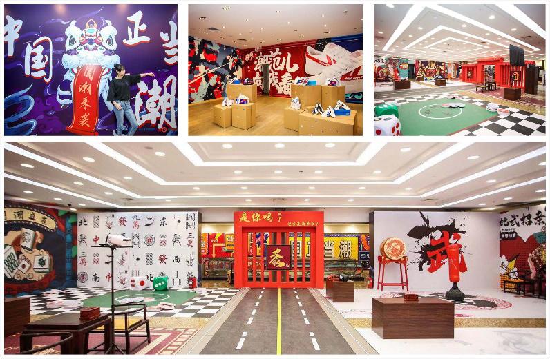 强强联合 赛特集团与碧桂园文商旅合力打造商业新标杆-中国网地产