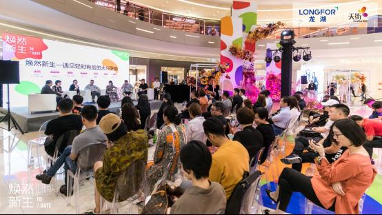 焕然新生!龙湖大兴天街2019时尚升级 引领南城品质生活-中国网地产