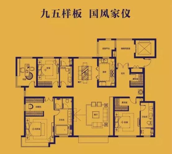 天山国府壹號 回归诗与画的生活-中国网地产