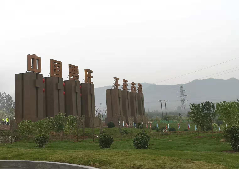 风景(井)如画 心旷(矿)神怡  两条观摩线路带你游览井陉美景-中国网地产