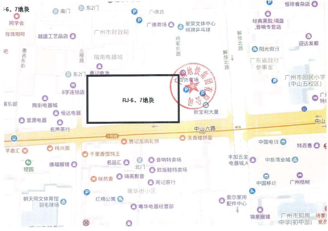 廣州地鐵4.95億元掛牌轉讓越秀區一宗地塊 起始樓面價20410.7元/㎡-中國網地産