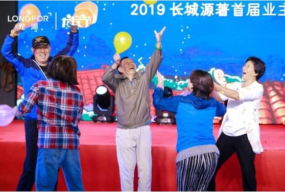 人月兩團圓  龍湖 長城源著業主共慶中秋-中國網地産