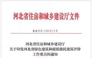 """第23届国际被动房大会召开在即  龙湖·列车新城又将""""呼啸""""全场   -中国网地产"""