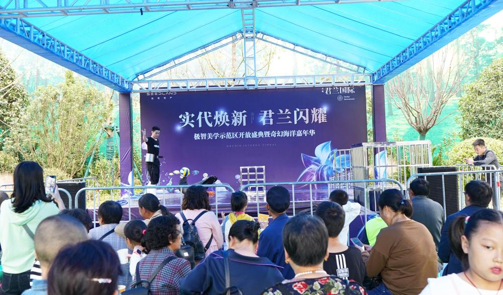 实地·君兰国际:示范区盛大开放-中国网地产