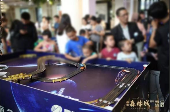 高远·森林城丨智启新科技 探梦森林城-中国网地产