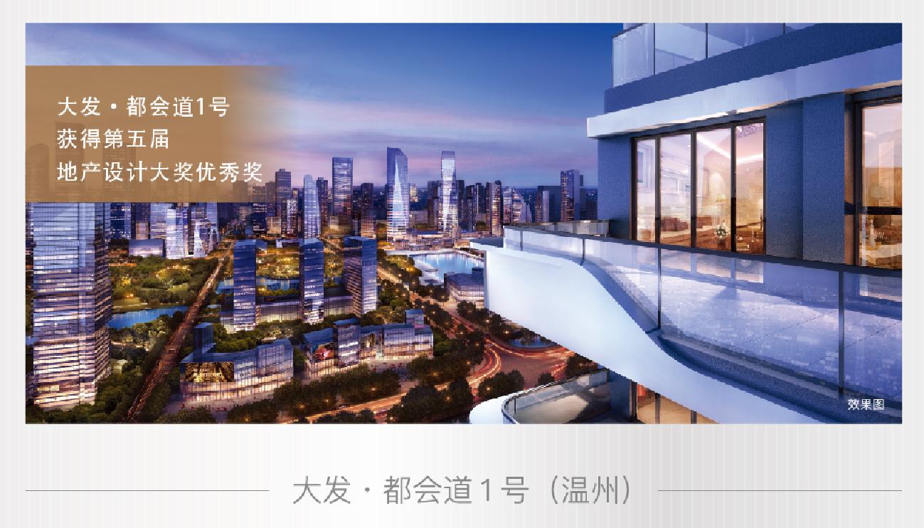 上市一周年 黑马大发指标飞跃 -中国网地产