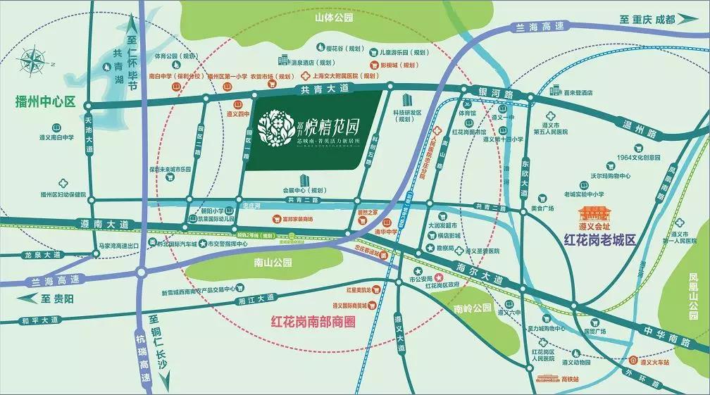 富力悦禧花园:营销中心开放 倒计时2天 -中国网地产