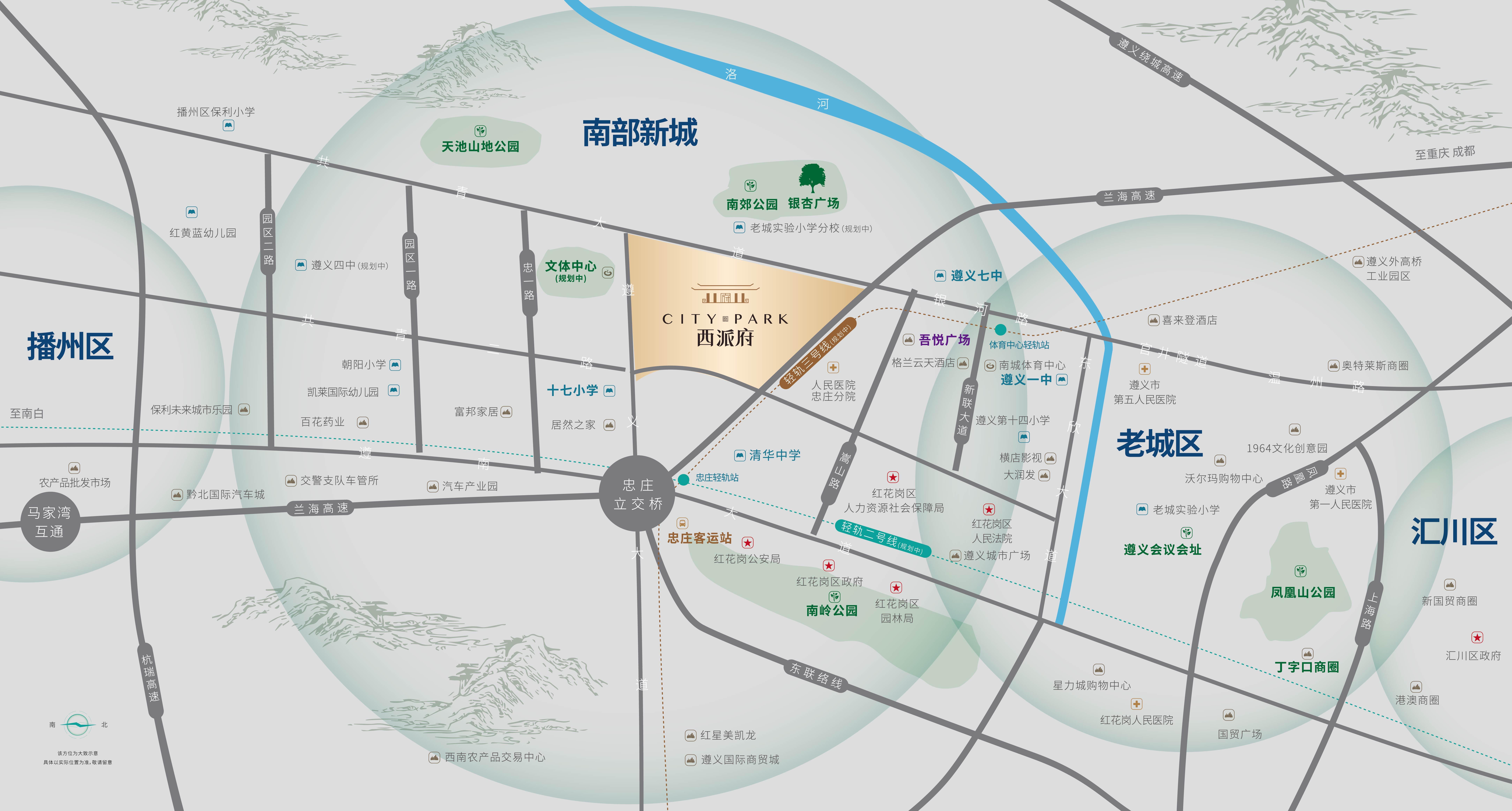 西派艺术 红城首献 | 遵义西派府 包揽万象璀璨-中国网地产