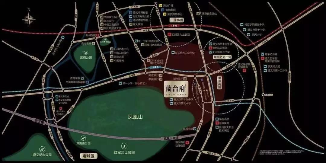遵义领地蘭台府 | 以城市理想 重新定义人居典范-中国网地产