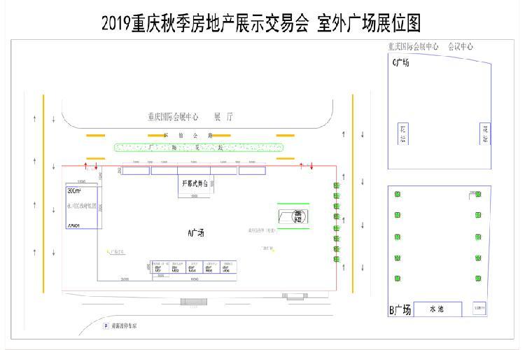 2019重庆秋季房交会10月17日开幕-中国网地产