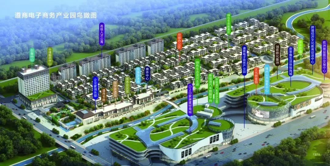 遵商·梦想小镇:企业独栋 花园办公 将开启高效商务新模式-中国网地产