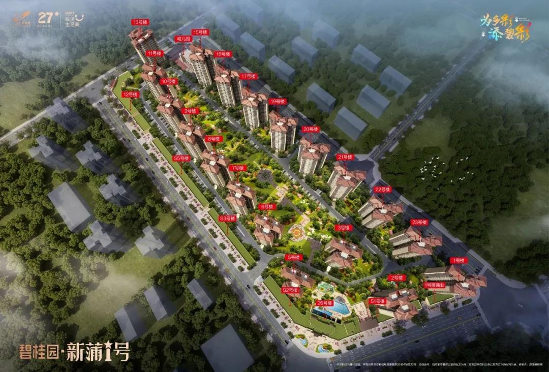 碧桂园新蒲1号:YJG105户型解析 精致户型尽显生活之美-中国网地产